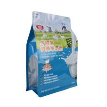Biodegradable Food Plastic Packaging Nut Pet Film Aluminum Foil Ziplock Plastic coffee Box Pouch