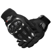 Sport Motorcycle Mountain Bike Racing Leather Breathable Motorbike Riding Men Gloves