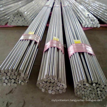 Dia 3--8mm Stainless Steel Bright Round Bars