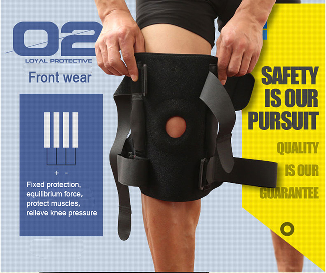 easy to wear knee pad