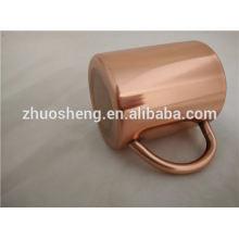 Amazon 100% solid copper bar mug sale