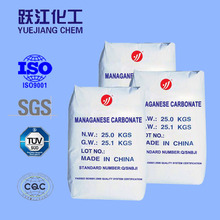 Manganese Carbonate (MnCO3 44%min) with Competitive Price