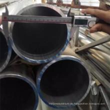 Hochwertiges Ly12 Aluminiumlegierungsrundrohr