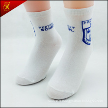 White Cotton School Socks with Custom Made Logo