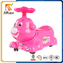Cheap Price Potty Training Seat Made in China Factory Wholesale