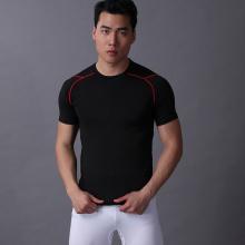 Humedad absorbe los hombres fútbol entrenamiento Sportswear