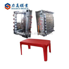 China plastic household table mould and chair mould for sale