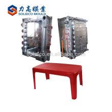 Китай пластиковые домашняя прессформа и прессформа стула для продажи