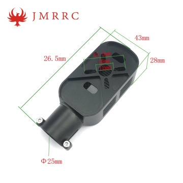 JMRRC Baru 25mm Drone Motor Mount Bracket