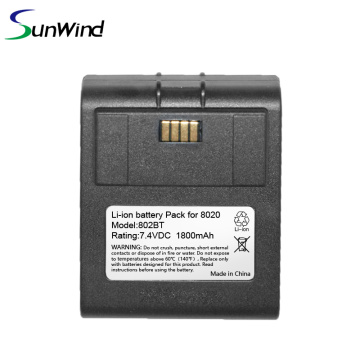 Batterie de remplacement pour terminal de point de vente Li-ion Verifone Nurit 8020
