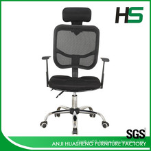 Luxury breathable cushion mesh office chair with headrest