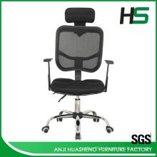 Cadeira de escritório luxuosa com almofada transpiravel com apoio de cabeça