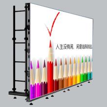 Panel de alquiler de pantalla de visualización de cartelera LED para interiores