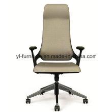Cadeira de escritório moderna de couro alto para trás PU / Cadeira executiva giratória