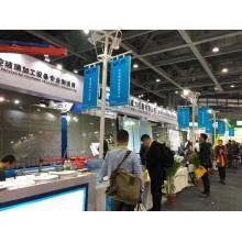 Линия по производству высокоскоростных стеклопакетов Igu