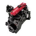 B14033-SO11890E L37530-SO30277E 6BT5.9-C150 Cummins Engine Assy