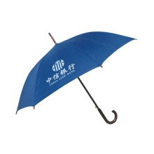 Рекламный зонтик (JS-032)