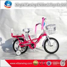 High Quality Yellow Girl Child Bike / Mini Kid Dirt Bike