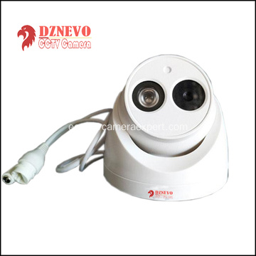 Cámaras CCTV HD de 1.0MP HD DH-IPC-HDW1025C