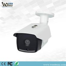 CCTV 2.0MP Video AHD Surveillance IR Bullet Camera