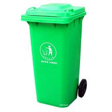 120L Outdoor Kunststoff Mülleimer mit Rädern (YW0017)