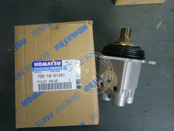 702 16 01341 Valve With Seal