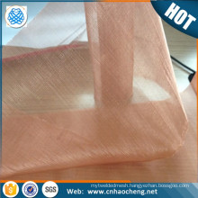 Alibaba China 20 40 60 80 100 mesh nonmagnetic copper infused fabric /screen mesh