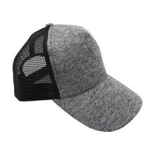 Wholesale mesh trucker caps adults custom logo sports mesh trucker cap and hat