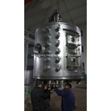 Continuous Rotary Plate Dryer for Lithium Carbonate