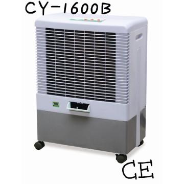 Портативный воздушный охладитель (регулируемая высота)