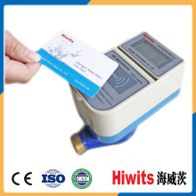 Cheap Price Brass Class B Small Type Digital Prepaid Water Flow Meter
