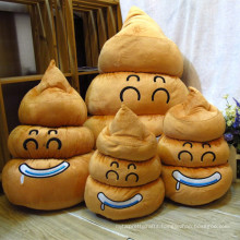 ICTI BSCI brown poop plush emoji pillows