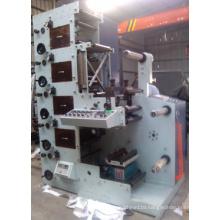 Flexographic Printing Machine (ZB-320-5 Color) Turn Bar
