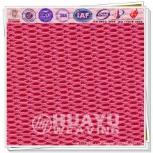 YT-1059, ткань из сетчатой сетки из полиэфира 3d для обуви