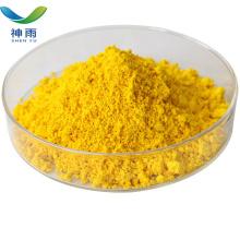 Pharmaceutical Intermediates P Chloranil