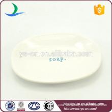 YSb5-125 1pc white decal soap dish