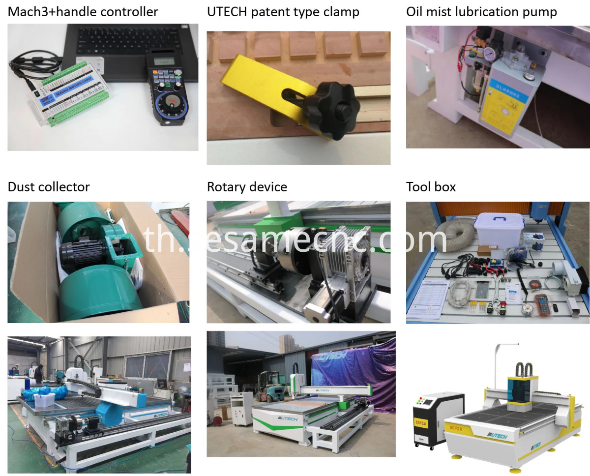 High quality 1325 cnc router machine woodworking