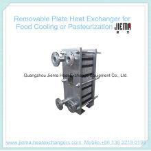 Съемный пластинчатый теплообменник для пастеризации (BR0.2-1.0-7-E)
