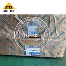 D275A-5 D375A-5 D375A-6R Andar MAT 17M-54-54481
