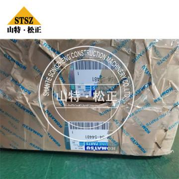 D275A-5 D375A-5 D375A-6R Plancher MAT 17M-54-54481