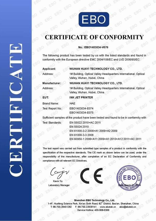 ink jet printer certificate