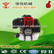 71CC-Benzin-Motor HY-1E50F-1-Lifan-Benzin-Motor