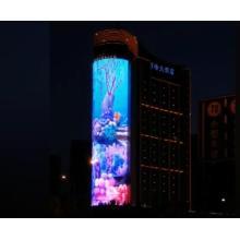 RGB DMX Pixel LED Punktlicht