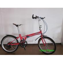 with Bull Horn Handlebar Folding Race Bicycles (FP-FDB-D020)