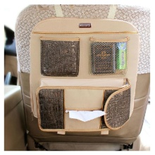 Car Back Seat Organizer (YSC0002-001)