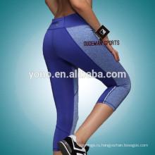 Новое прибытие модный цельный йога одежда, йога одежда Drop доставка