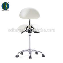 Ergonomischer justierbarer Rollensattel-Schemel-Stuhl mit Rückseiten-Unterstützung für Klinik-Krankenhaus-Apotheke medizinische Schönheits-Labor-Prüfung