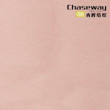 100% Cotton Sateen Satin Wholesale Woven Garment Textile Stock Fabric