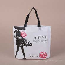 High Quality Cheap Price Embossed Non Woven Bag
