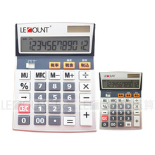 Calculateur d'impôt de taille moyenne de 12 chiffres avec fonction fiscale En / Jp facultative (LC205T)